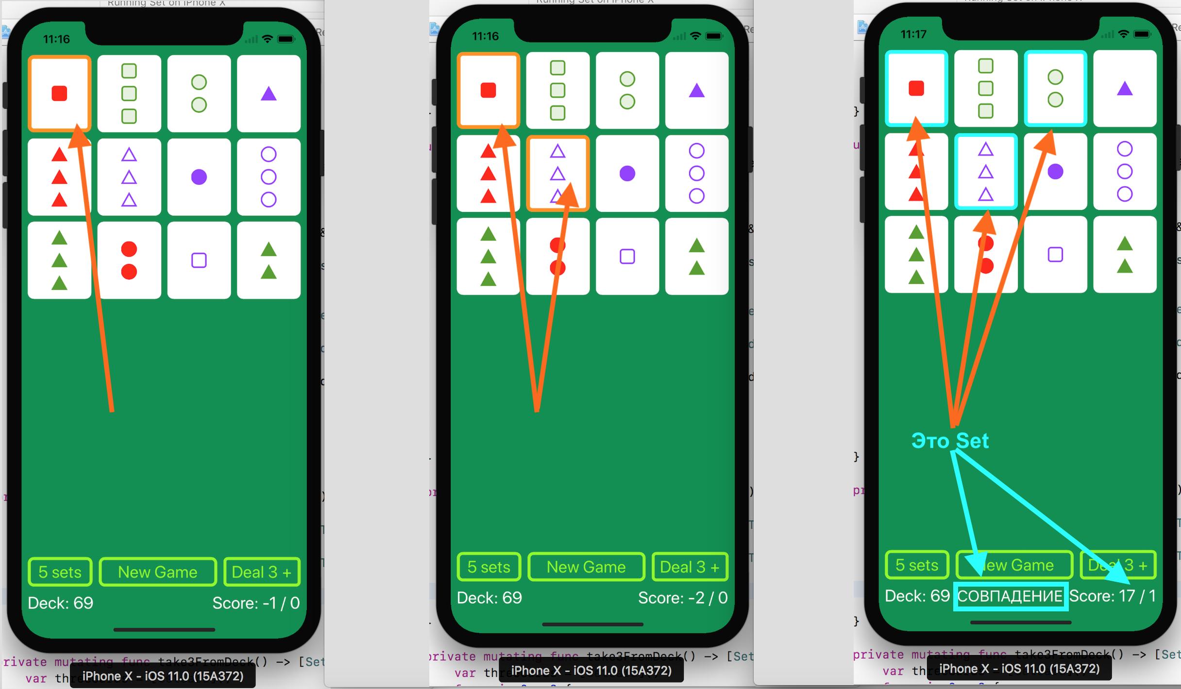 Как играть в 11 карты игровые автоматы играть бесплатно пчелы